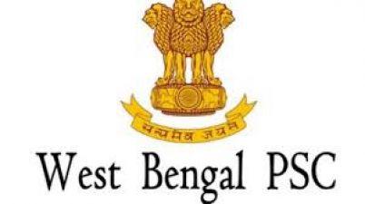 इस राज्य PSC में बम्पर भर्ती, वेतन 42 हजार रु प्रतिमाह
