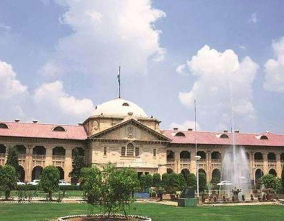 Allahabad High Court : 277 पद खाली, वेतन 39 हजार रु...