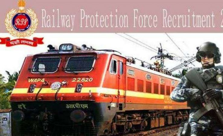 RPF भर्ती : 800 पदों पर नौकरियां, 21 हजार रु सैलरी