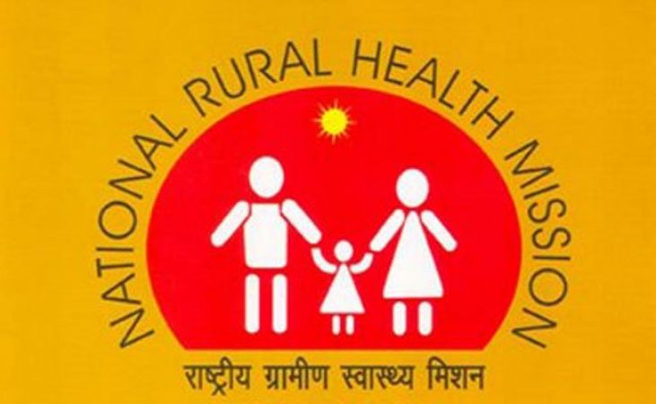 NRHM Assam दे रहा नौकरी, 15 हजार रु सैलरी