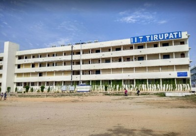 IIT Tirupati: Job opening for the posts of international officer, know what is the last date