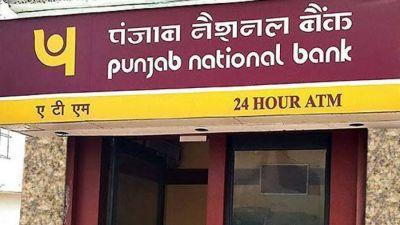 PNB में 325 पोस्ट पर भर्ती, सैलरी मिलेगी 50 हजार रु से अधिक