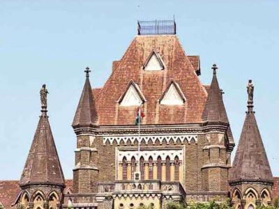 बॉम्बे हाई कोर्ट में 199 पद खाली, वेतन मिलेगा 46 हजार रु