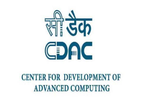 CDAC दे रहा कई पदों पर नौकरी, 76 पोस्ट खाली