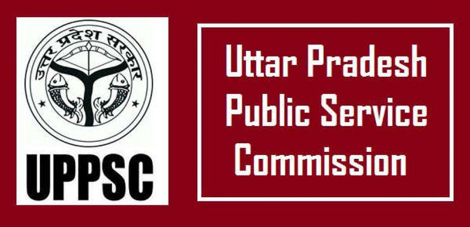 UPPSC में निकली 1400 पदों पर वैकेंसी, शीघ्र करें आवेदन