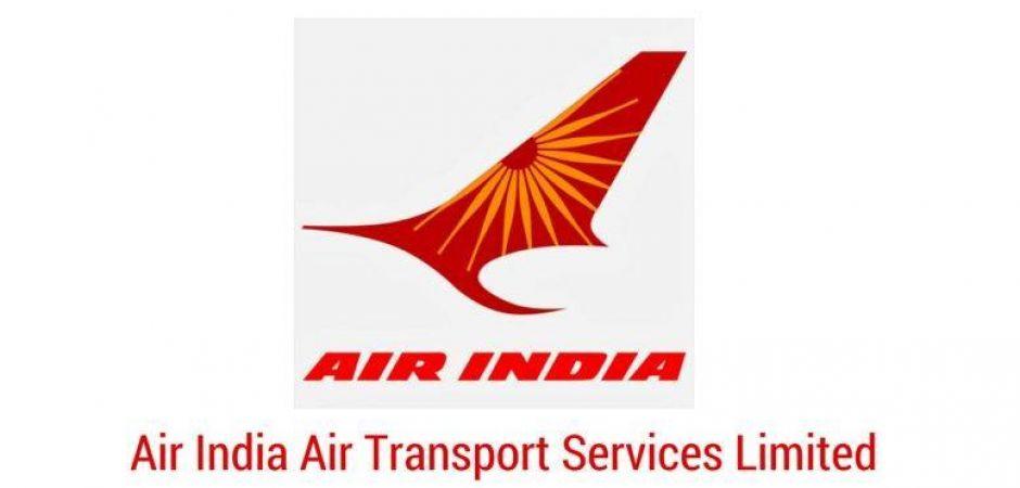 एयर इंडिया में 10वीं पास के लिए वैकेंसी, जल्द से जल्द करना होगा अप्लाई