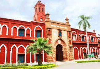 Aligarh muslim university में वैकेंसी, युवाओं को मिलेगी सरकारी नौकरियां