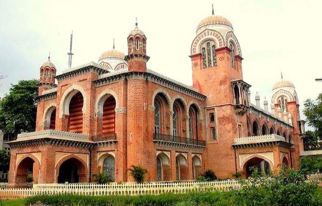 University of Madras: सहायक प्राध्यापक के पदों पर निकली वैकेंसी, जानें क्या है अंतिम तिथि