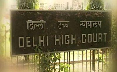 दिल्ली हाई कोर्ट में सरकारी नौकरियां, ये उम्मीदवार ही करें आवेदन