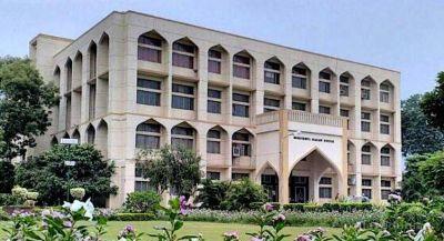 Vacancies in the positions of Guest Teacher, Assistant Professor, Will Get Attractive Salary