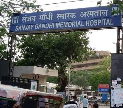 संजय गांधी मेमोरियल अस्पताल में कई पदों पर निकली भर्ती