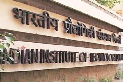 IIT kanpur में इन पदों पर वैकेंसी, मिलेगा आकर्षक वेतन