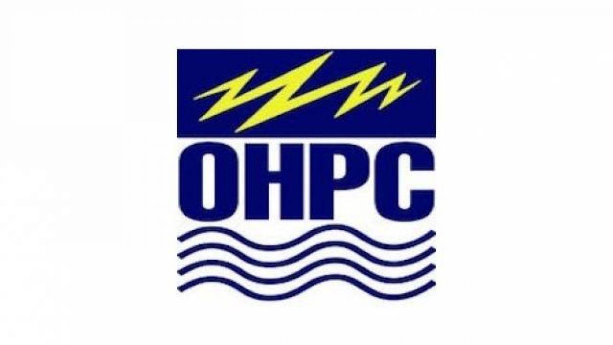 OHPC : स्टाफ नर्स के पदों पर 12वीं,डिप्लोमा करें अप्लाई