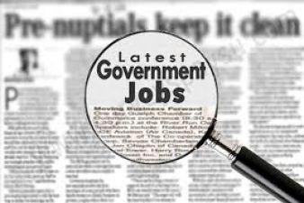 मिजोरम लोक सेवा आयोग ने कई पदों पर निकाली भर्ती