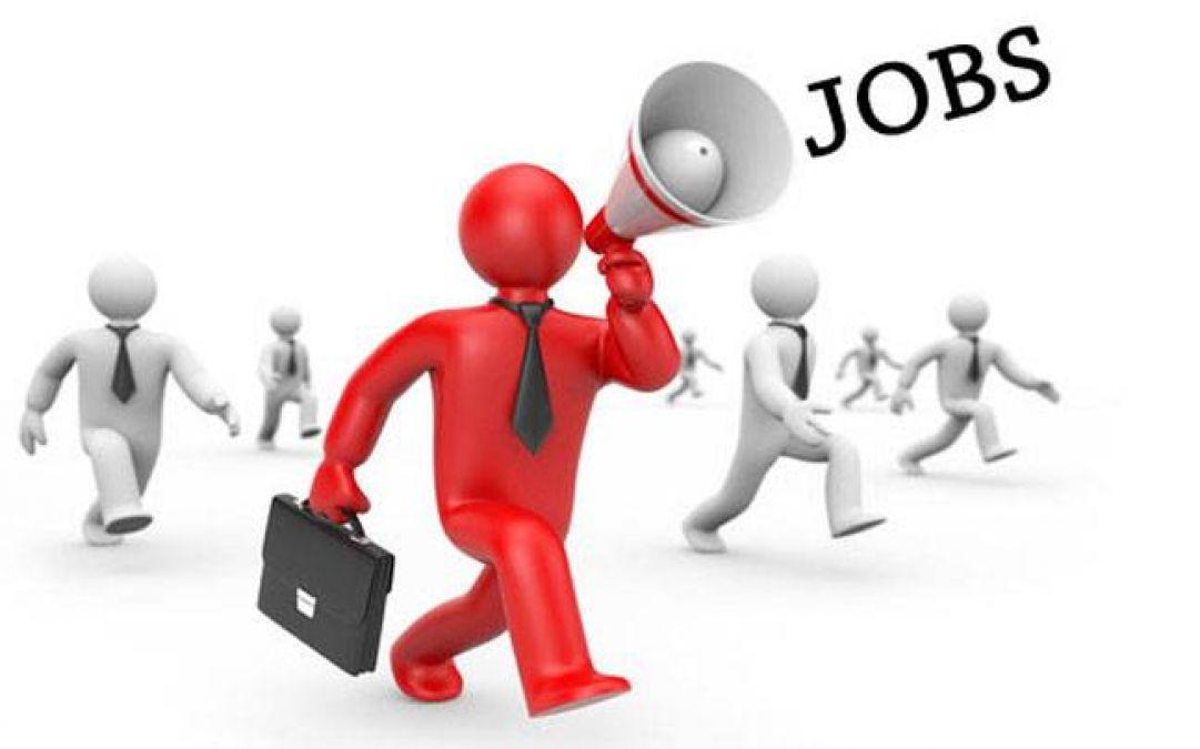 लेखाधिकारी के पदों पर जॉब ओपनिंग, सैलरी 34,800 रु