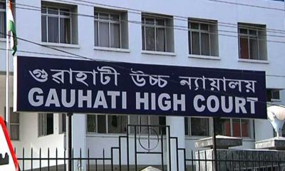 Gauhati High Court recruitment 2019: Apply for different posts of the member, apply now