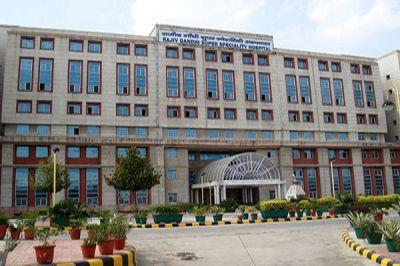 RGSSH नई दिल्ली -सीनियर एवं जूनियर रेसिडेंट पदों पर भर्ती
