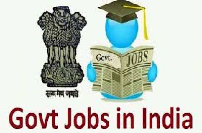 ओडिशा में सरकारी नौकरियां, ये उम्मीदवार जल्द से जल्द करें आवेदन