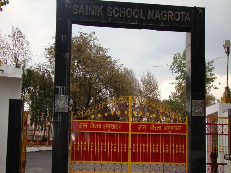 सैनिक स्कूल में निकली टीचर की भर्ती, वेतन 44900 रु