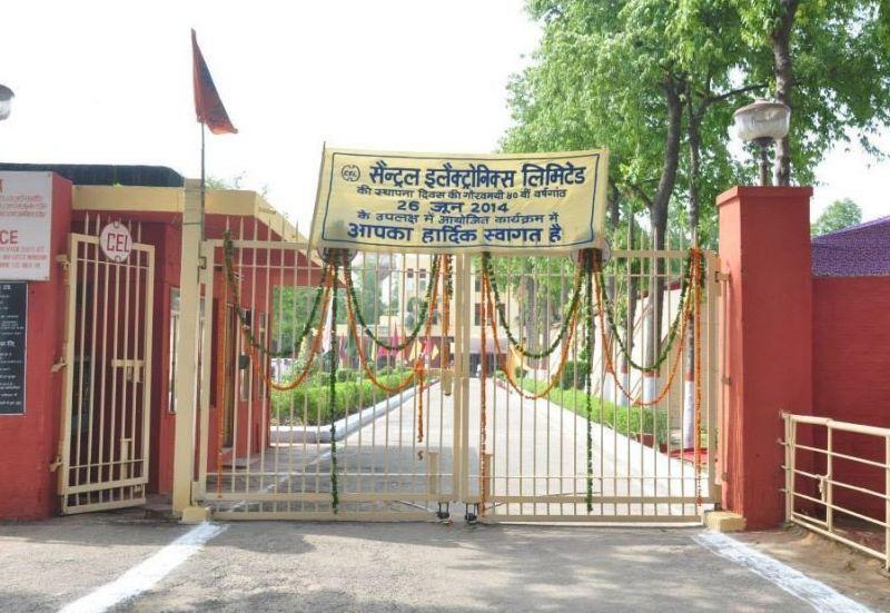 Central Electronics Ltd : ऑफिसर के पद पर वैकेंसी, वेतन 46,500 रु