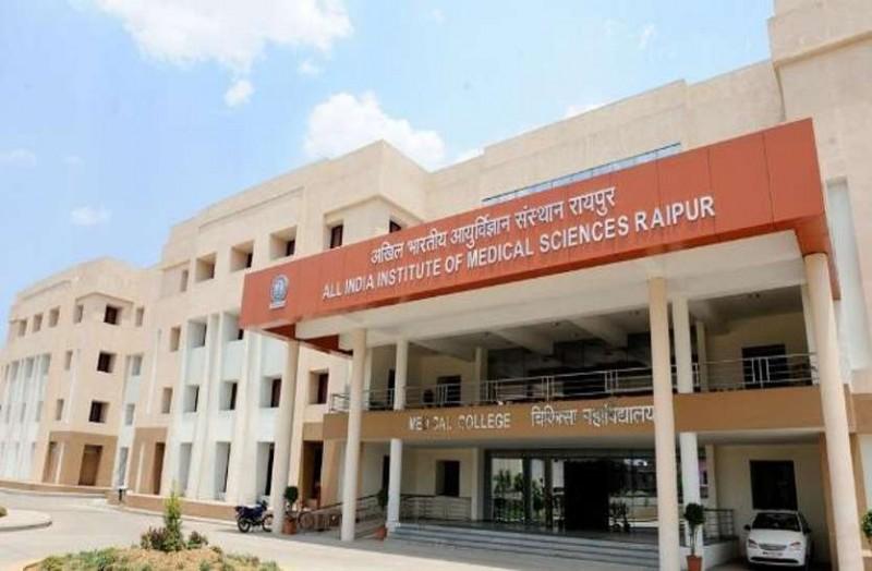 AIIMS Raipur में निम्न पदों पर निकली भर्तियां, जानें क्या है योग्यता
