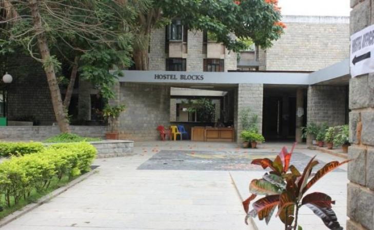 IIM Bangalore में इन पदों पर निकली नौकरी, जानें कैसे करें आवेदन