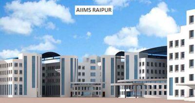 AIIMS भर्ती : 2 लाख रु सैलरी, जानें आवेदन की अंतिम तिथि