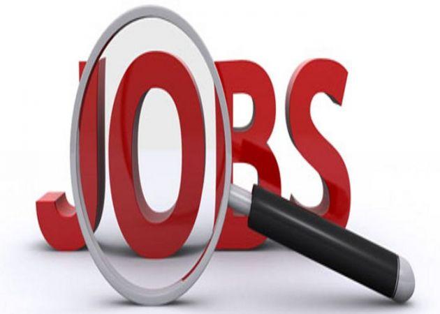 इंटरव्यू के तहत मिलेंगी नौकरी, इस दिन होंगी सीधी भर्ती