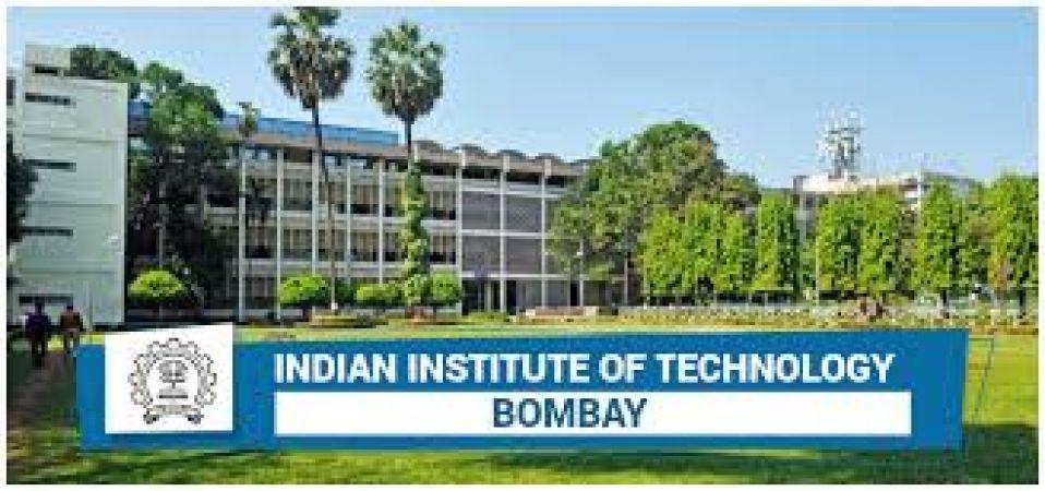 IIT मुंबई दे रही नौकरियां, ये उम्मीदवार जल्द करें आवेदन