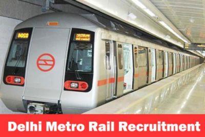 दिल्ली मेट्रो में भर्ती, सैलरी 67 हजार रु