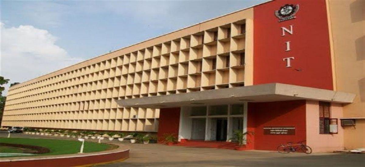 टेक्निकल प्रोजेक्ट फेलो के पदों पर जॉब ओपनिंग, सैलरी 10,000 रु