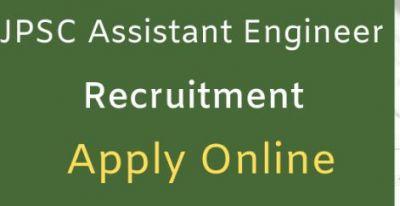 JPSC 2019 में निकली 637 पदों पर बंपर भर्तियां, जाने क्या है आवेदन की अंतिम तिथि