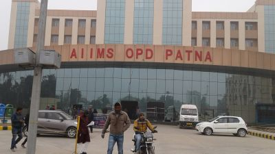 AIIMS Patna: Bumper vacancy on these posts, know the selection process
