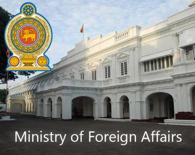 विदेश मंत्रालय में सरकारी नौकरियां, 63 हजार रु वेतन