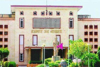 उच्च न्यायालय ने 197 पदों पर मांगे आवेदन, 44 हजार रु वेतन