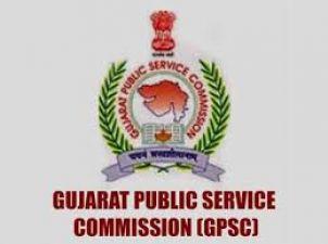 गुजरात PSC भर्ती : कई पदों पर नौकरियां, युवाओं के लिए बेहतरीन अवसर