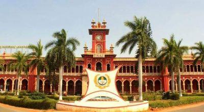 इस दिन होगा तमिलनाडु कृषि विश्वविद्यालय में इंटरव्यू, ऐसे लें हिस्सा