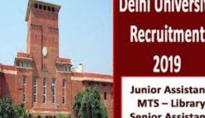 दिल्ली यूनिवर्सिटी में लाइब्रेरियन पद में निकली बंपर भर्तियां, ऐसे करें आवेदन