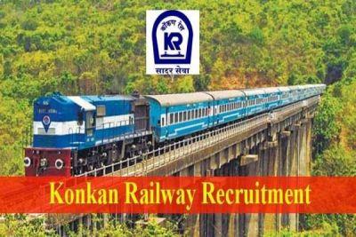 रेलवे में कई पदों पर नौकरियां, 67 हजार रु सैलरी