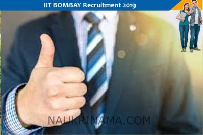 IIT Bombay Recruitment for the post of basketball coach, know how to apply