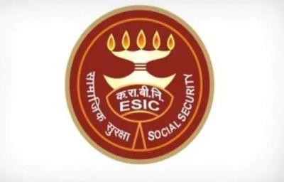ESIC भर्ती : 35 हजार रु सैलरी, अभी करें आवेदन