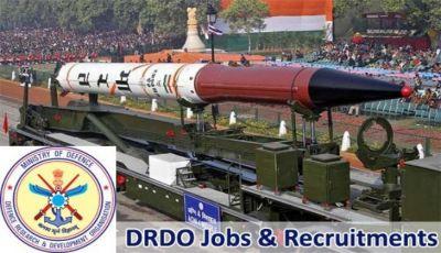 DRDO भर्ती : 58 पदों पर बम्पर भर्ती, ऐसे करें आवेदन