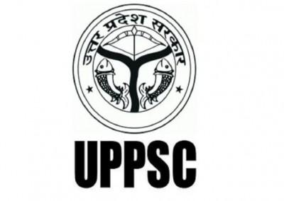 UPPSC released LT grade teacher exam results, download this way