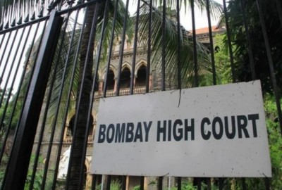 Bombay High Court: Recruitment on the following posts, get details here