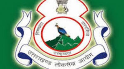 Recruitment for the Assistant Review Officer and Translator Posts