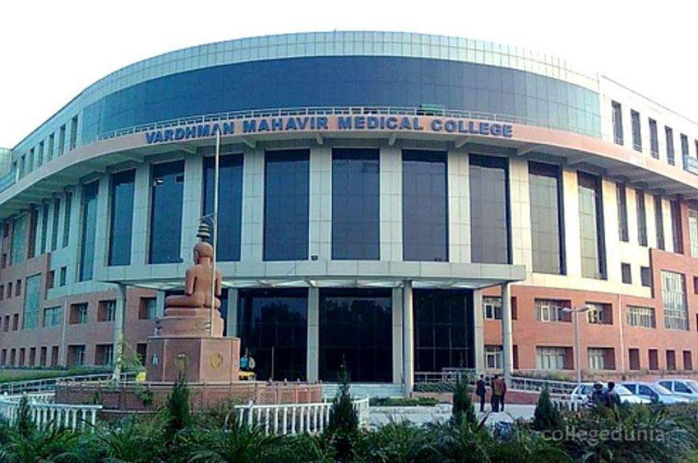 Govt of Delhi VMMC में इन पदों पर जॉब ओपनिंग, सैलरी 18000 रु