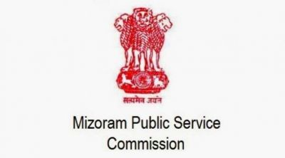 Vacancy to the post of Labour Officer, salary Rs. 1,24,500