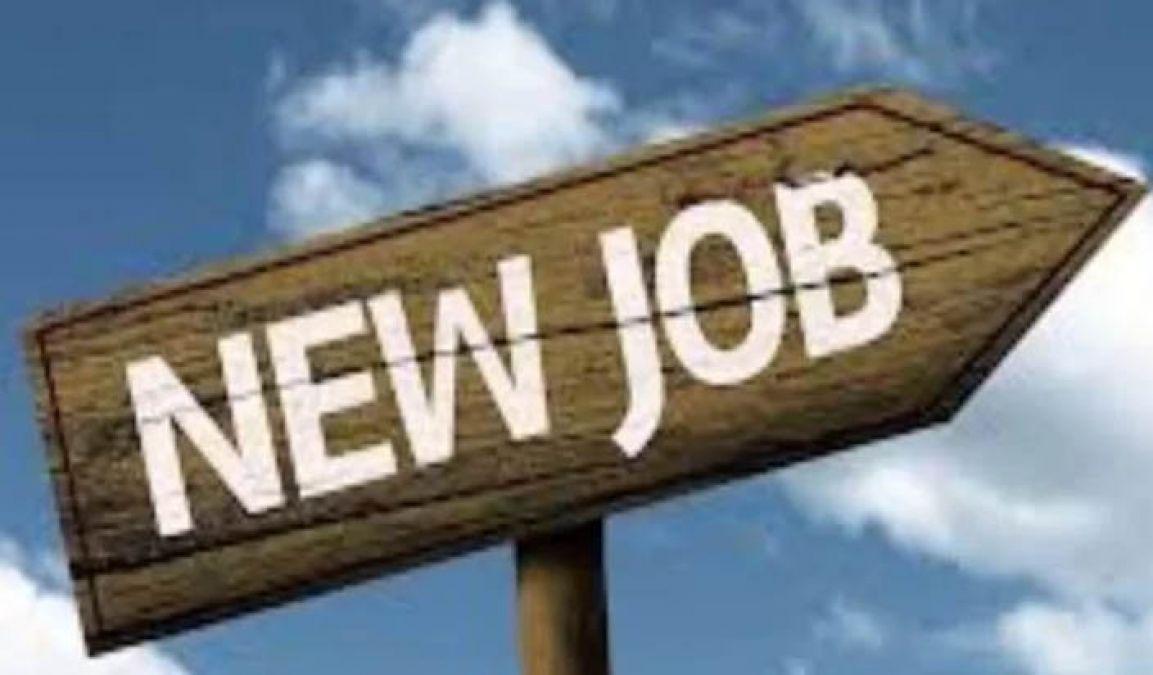 ग्राम रोजगार सेवक के विभिन्न पदों पर जॉब ओपनिंग, 10वीं,12वीं पास करें अप्लाई