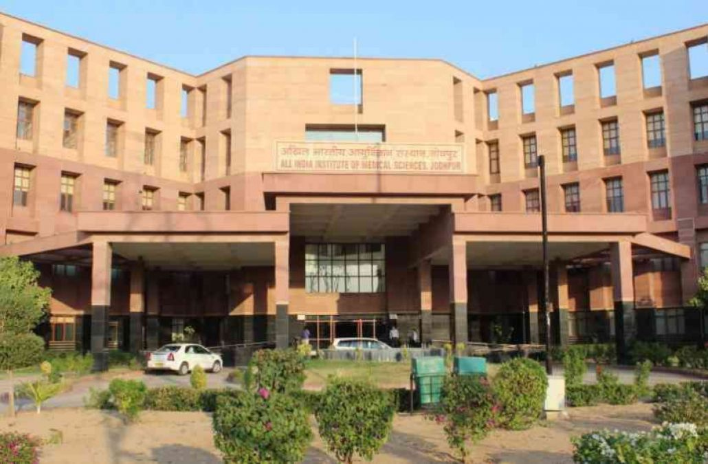 AIIMS Jodhpur: Job opening for these posts, salary Rs 32000