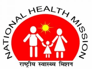 NRHM Bihar: Vacancy for the posts of Junior Resident, know the last date